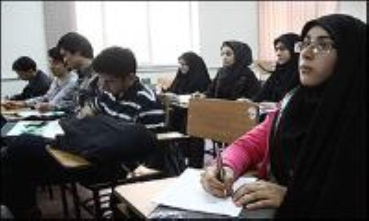 افزایش ۱۱ برابری مؤسسات آموزش عالی