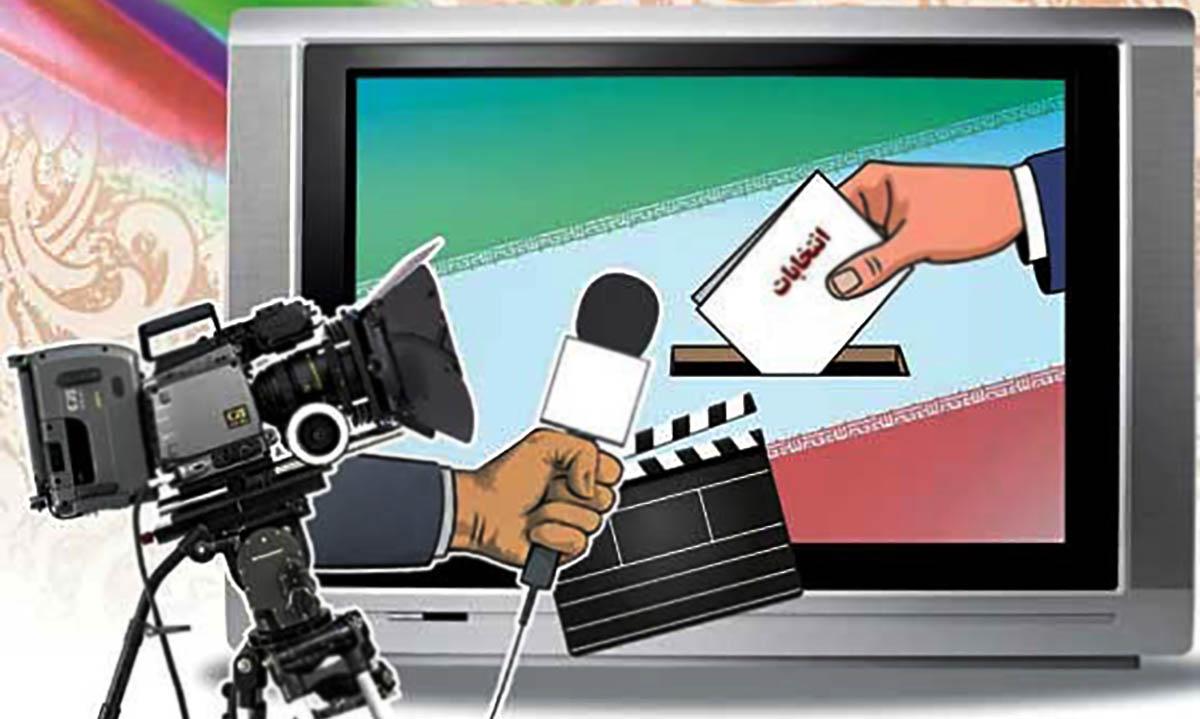 نقش رسانه ها در انتخابات
