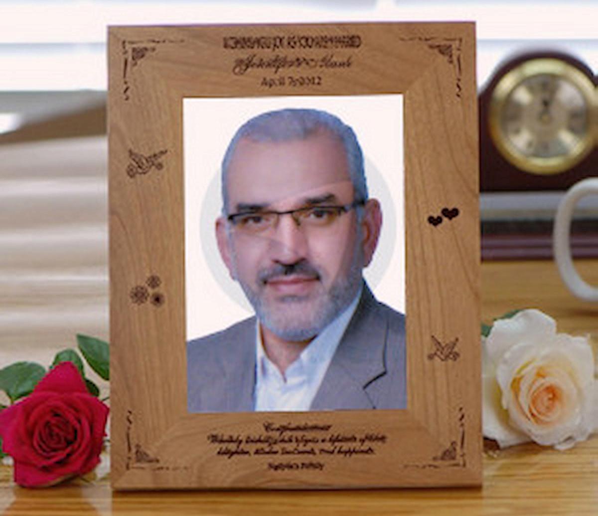 مراسم هفتم یادبود شهید دکتر محمود حیدری مدافع حرم و سلامت