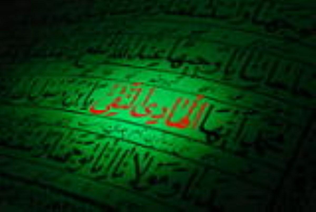 دعای سفارششده امام هادی به کسانی که به زیارت قبر ایشان مشرف میشوند