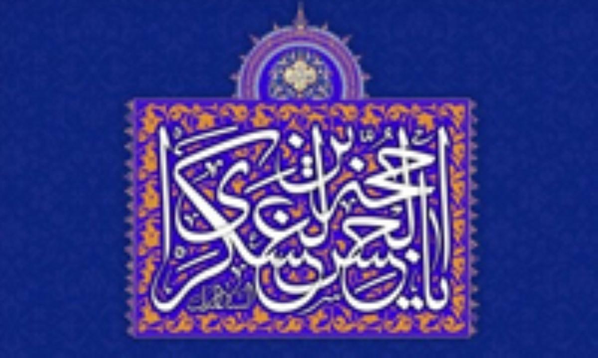مرگ لازمه قوانین طبیعی نیست / پاسخی بر منکرین طول عمر حضرت مهدی(عج) امام زمان