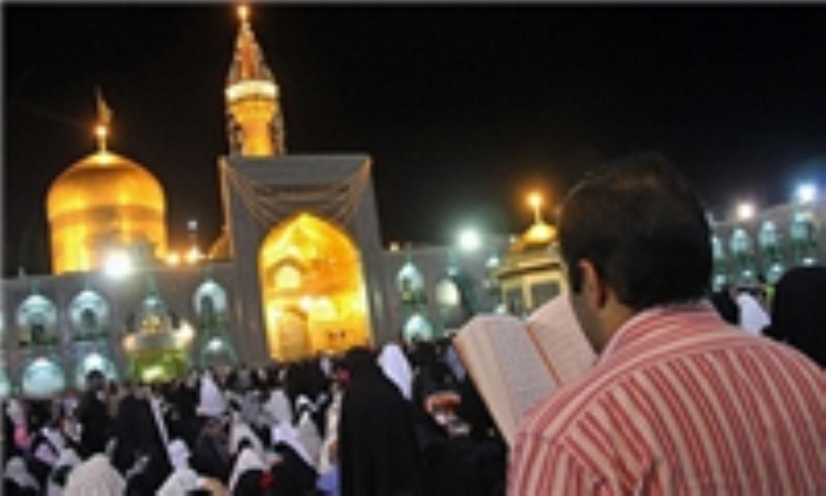 توصیههای امام رضا(علیهالسلام) برای روزهای آخر ماه شعبان