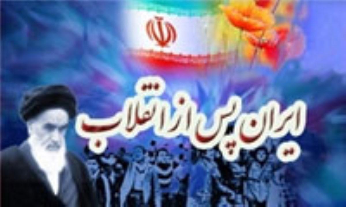 امام خمینی: او برای اسلام چون ابوذر بود