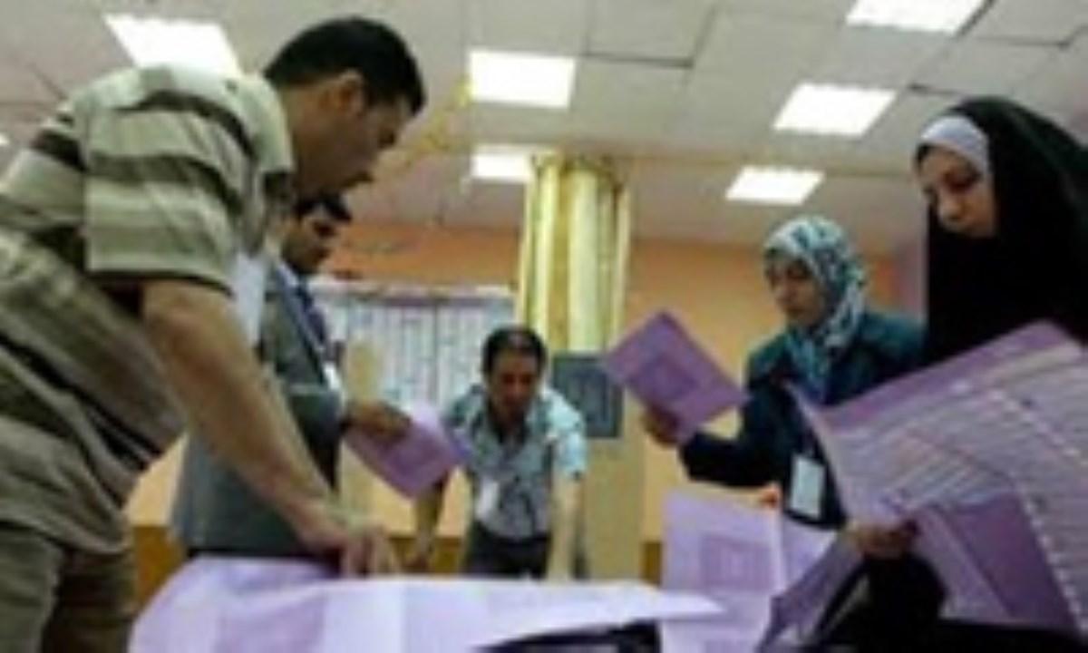 اعلام درصد مشارکت در انتخابات پارلمانی ۷ استان عراق