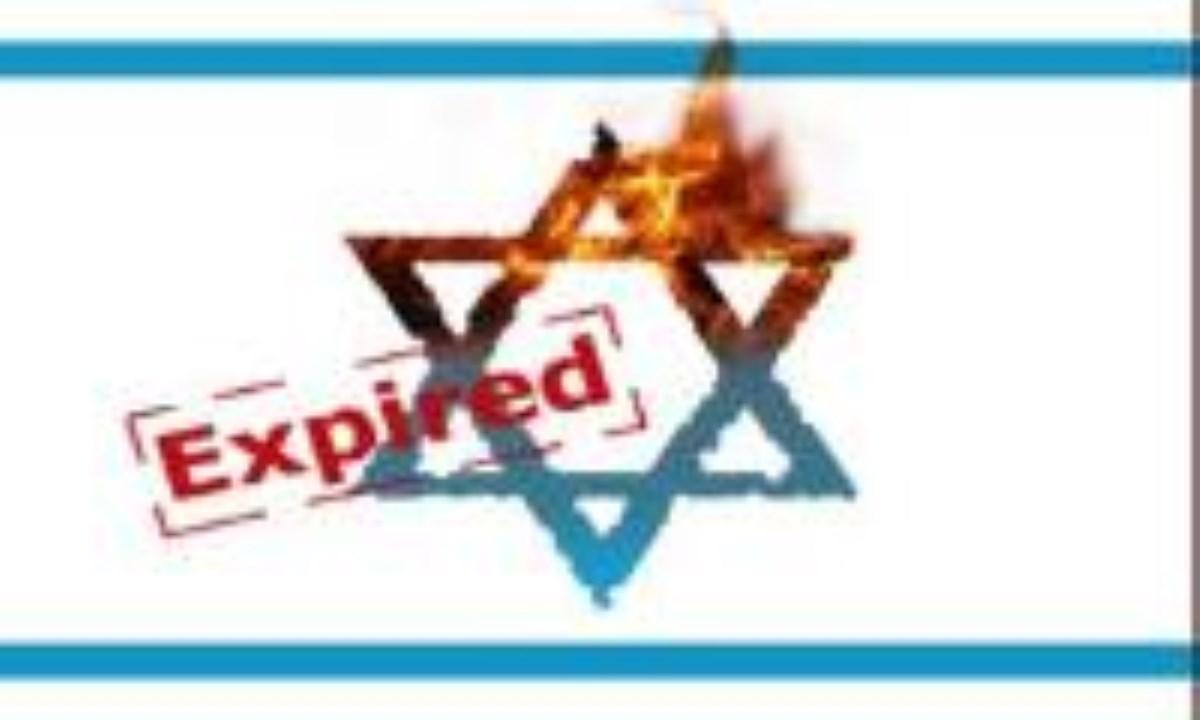 رژیم صهیونیستی 280 فلسطینی را بازداشت کرد