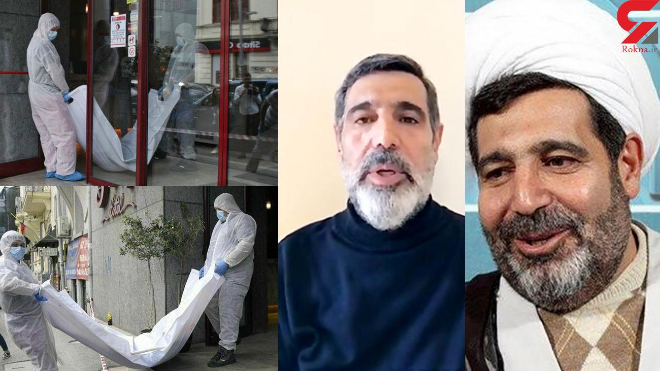 جسد قاضی منصوری در هتلی واقع در رومانی کشف شد+ توضیحات سخنگوی وزارت امور خارجه
