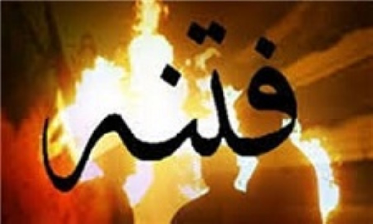 فتنهگری در رابطه ایران و عراق از زبان سخنران عراقی/فیلم