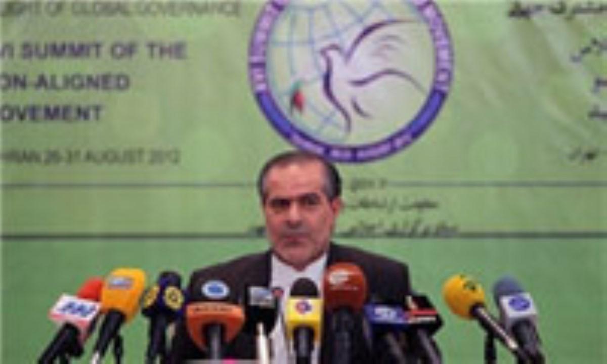 مهمترین محورهای «بیانیه تهران» و «سند» اجلاس سران عدم تعهد