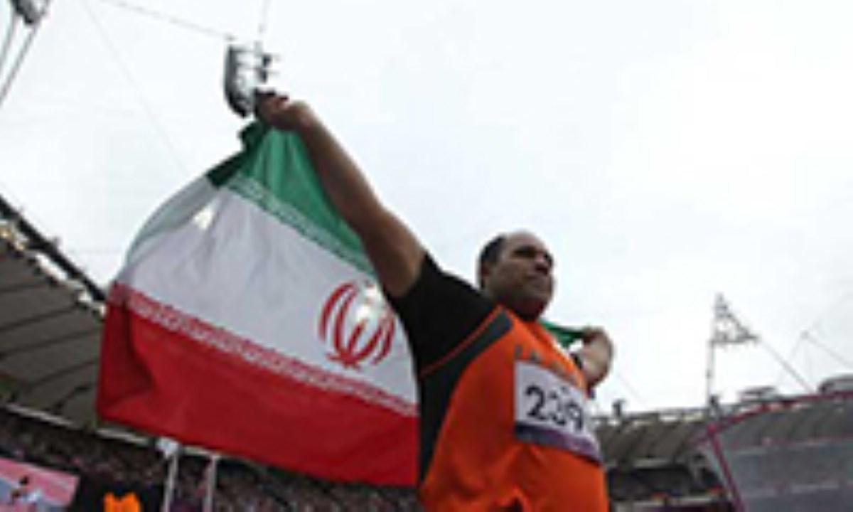 اسامی کامل مدالآوران ایران در پارالمپیک/صعود 11 پلهای معلولان نسبت به بازیهای پکن