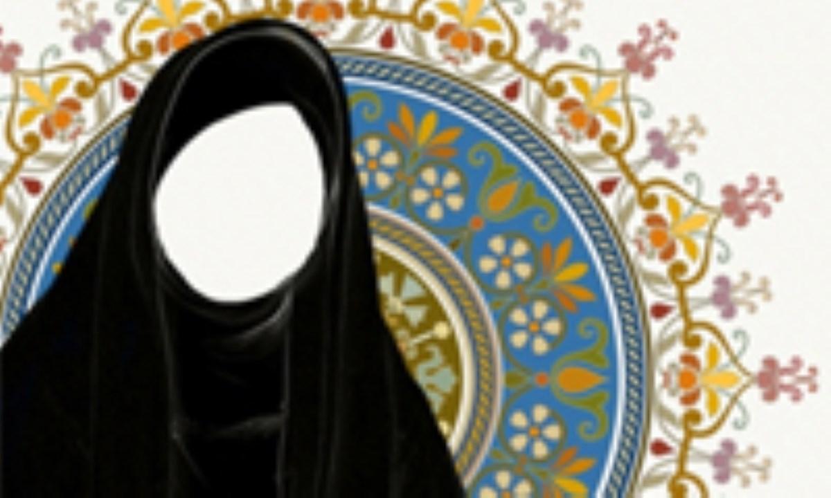 زن غربی یا مسلمان، انتخابت چیست؟