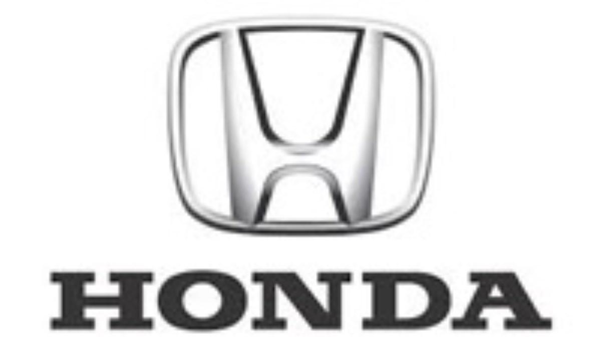 محصول جدید هوندا رانندگی را اصلاح میکند