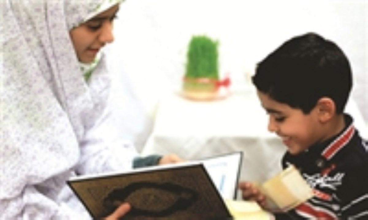 راهکارهای ترغیب کودکان به نماز در نوروز