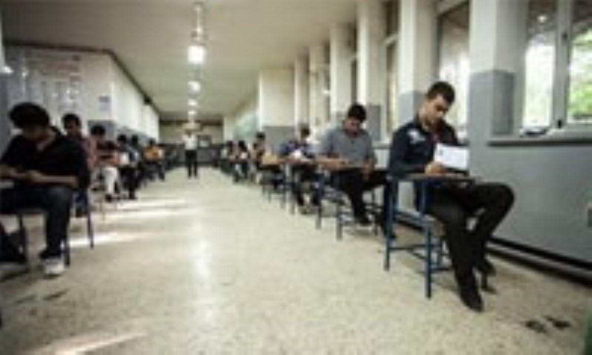 ۱۱ خرداد؛ آغاز ثبتنام آزمون کاردانی به کارشناسی ناپیوسته ۹۳