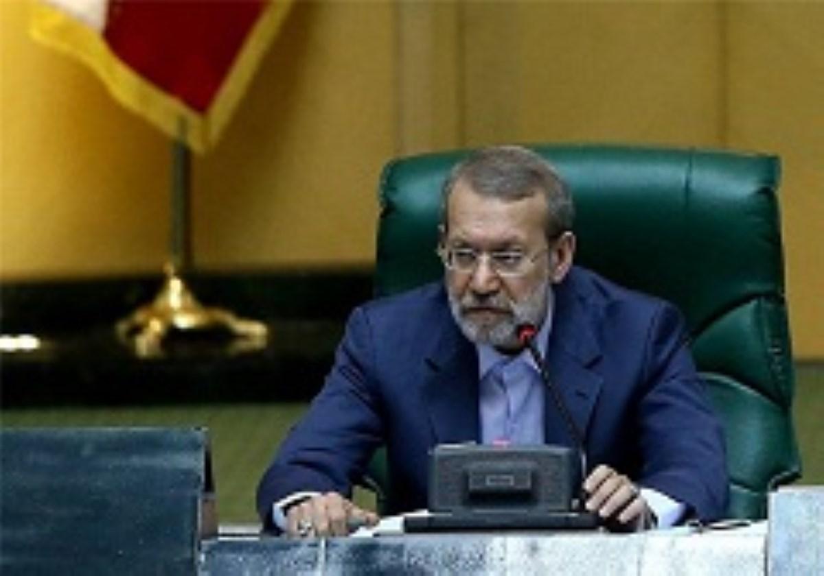 قرائت نامه دفتر رهبر انقلاب درباره لوایح چهارگانه (FATF) توسط لاریجانی در مجلس/متن نامه