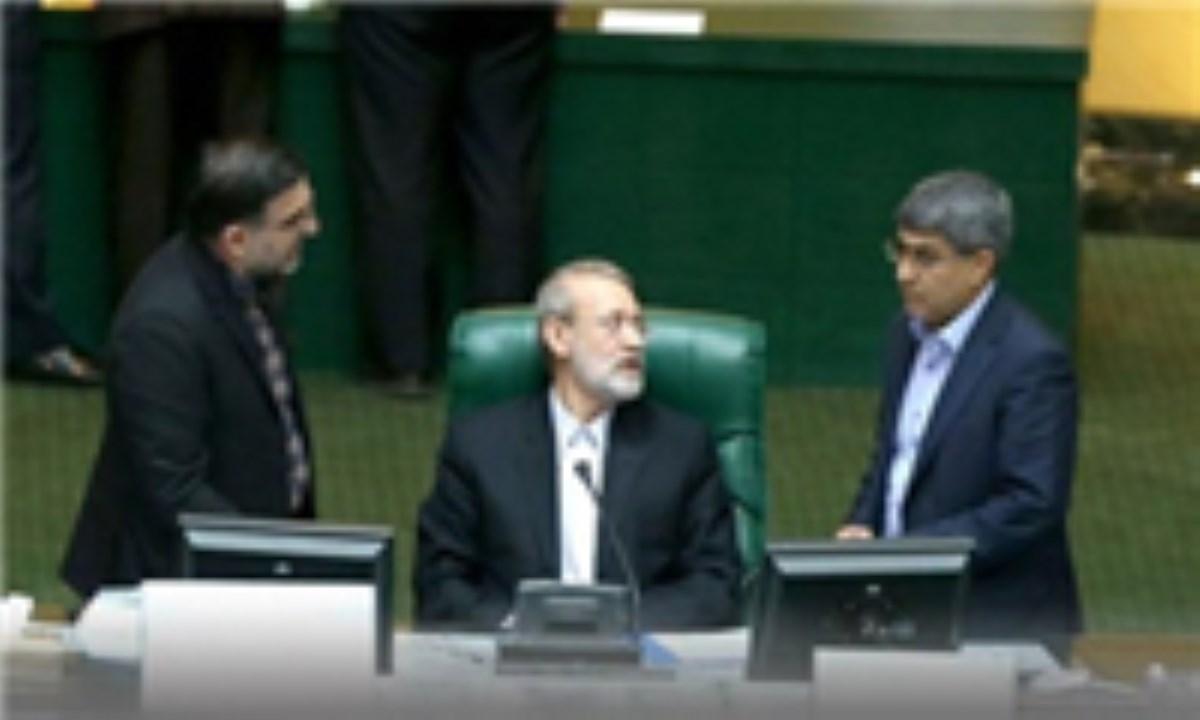 حاجیبابایی انصراف داد لاریجانی رئیس شد / پزشکیان و مطهری نواب اول و دوم / سه تغییر در ترکیب هیاترئیسه