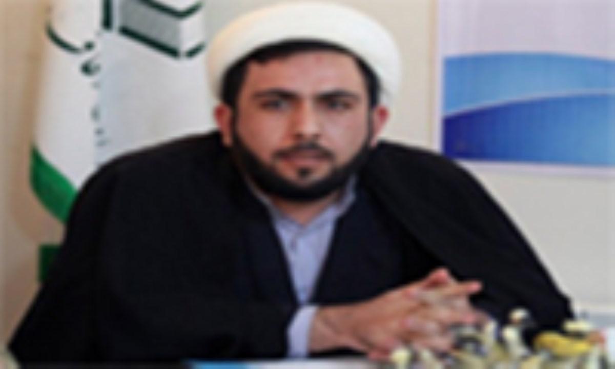 برگزاری کنگره ملی امام حسن مجتبی(ع) در همدان