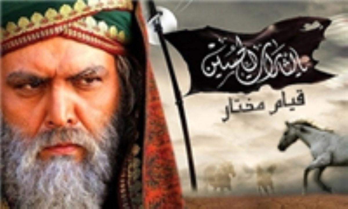 مختار قاتل امام حسین(ع) را چگونه مجازات کرد