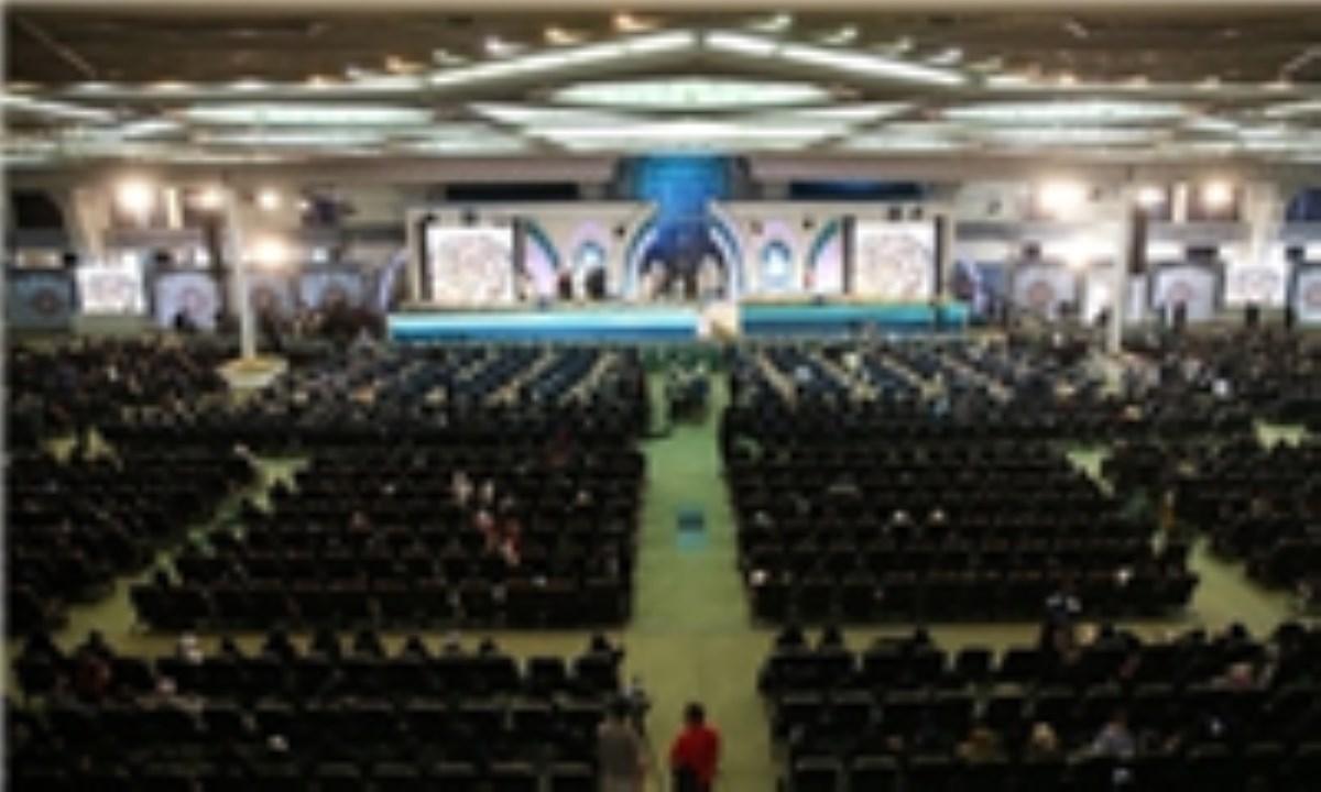 اختتامیه مسابقات بینالمللی قرآن امروز برگزار میشود
