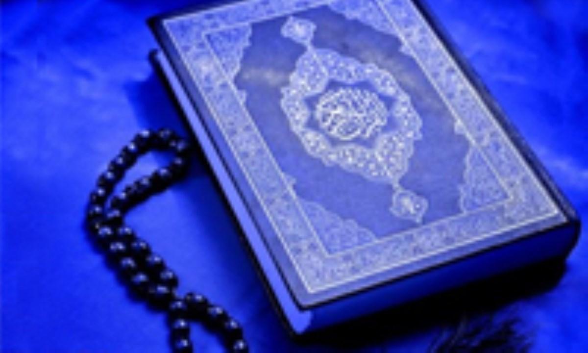 مؤمنانی که قرآن آنها را بیایمان خطاب میکند / خواستگاه کلمه منافق
