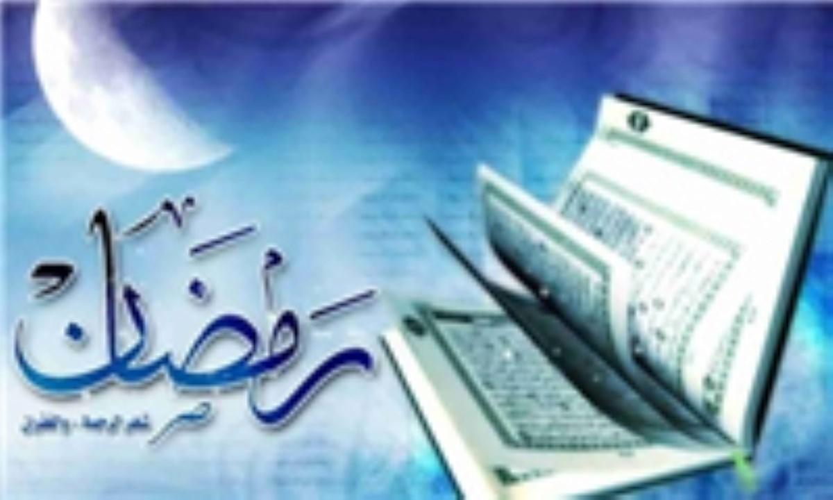 بهشت جاویدان را روزیم کن / شرح دعای روز شانزدهم ماه مبارک رمضان