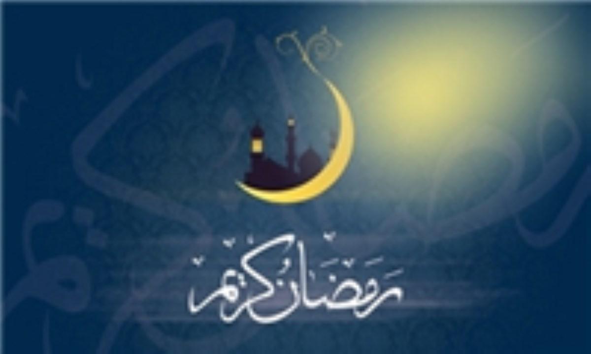 رمضان، ماه ضیافت رحیمیّه الهی است /