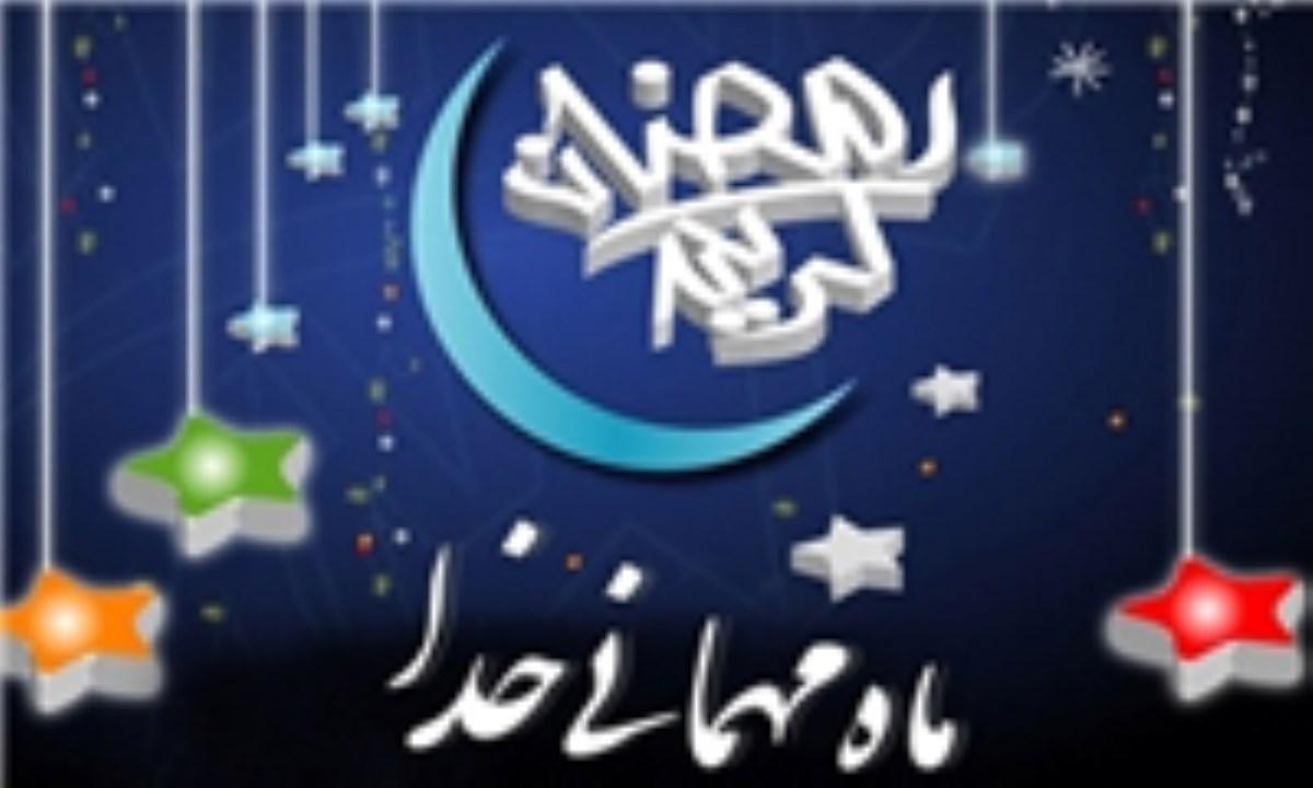 حاجتهایم را برآورده کن / شرح دعای روز هفدهم ماه مبارک رمضان
