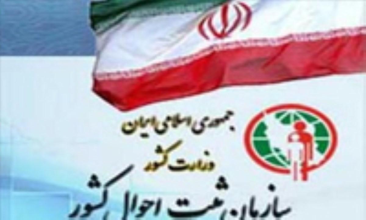 معصومه، نام یک میلیون و 200 هزار بانوی ایرانی است