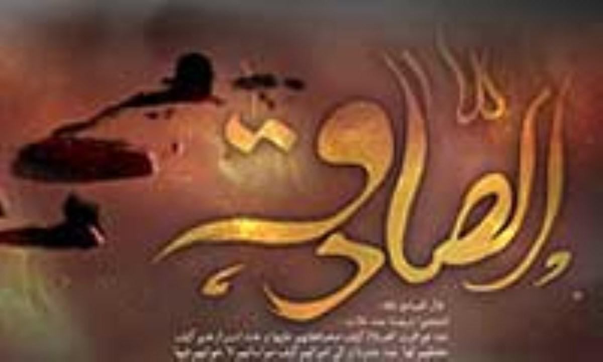 راهپیمایی عزاداران تهرانی در سالروز شهادت امام صادق علیه السلام