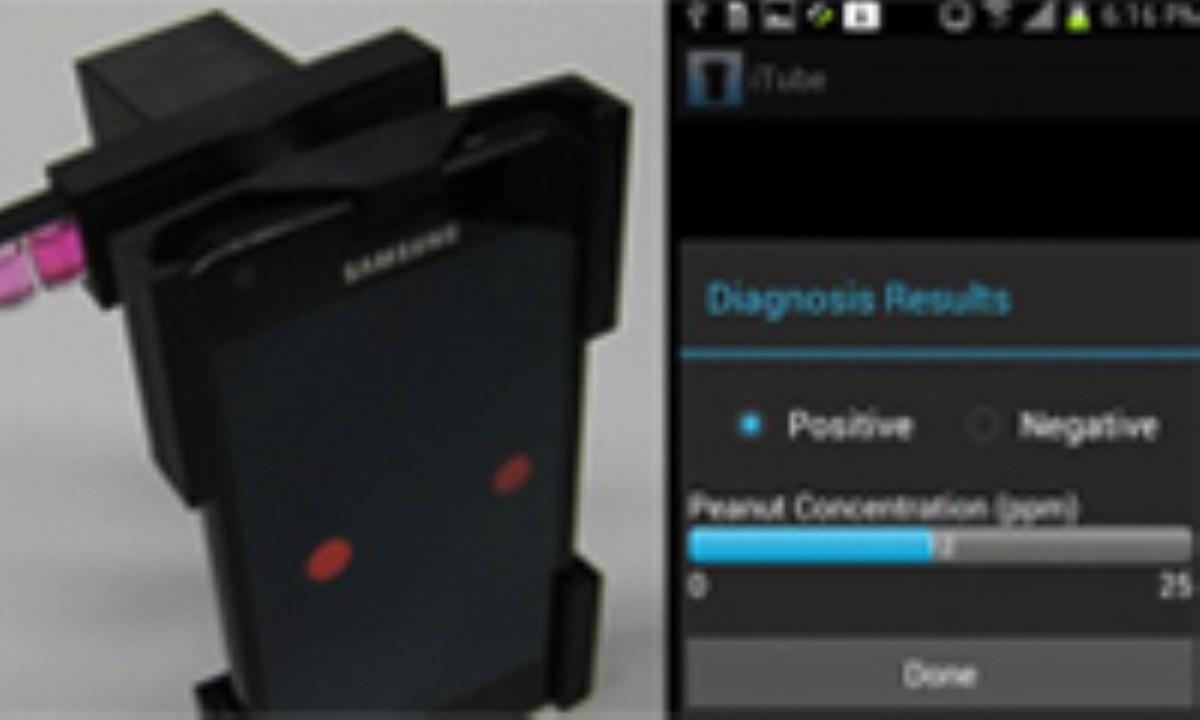 تشخیص مواد غذایی حساسیت زا با گوشی های هوشمند