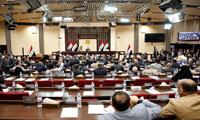 البرلمان العراقى يعقد جلسة استثنائية لمناقشة الأوضاع بالبصرة اليوم