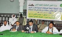 موريتانيا: إنطلاق المسابقات المؤهلة للمسابقات الدولية للقرآن