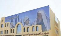 قطر: تنظيم مسابقة قرآنية لكبار السن