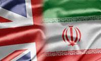 طهران تستضيف جولة جديدة من المحادثات مع بريطانيا اليوم