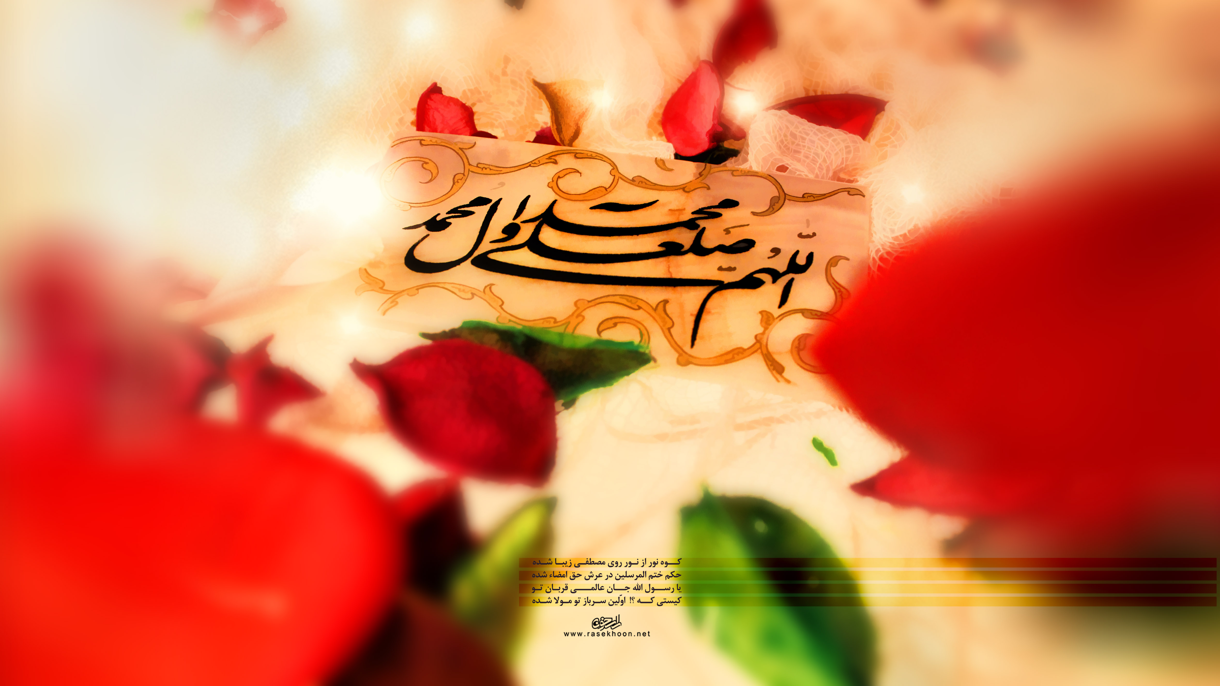 پوستر مبعث پیامبر اکرم صلی الله علیه واله وسلم