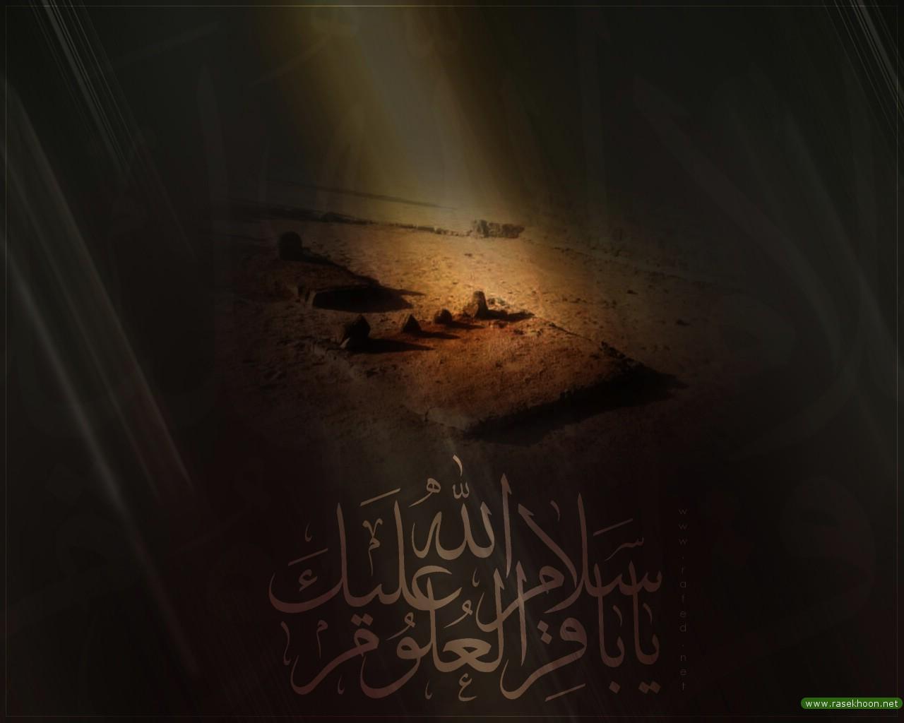 ::๑۩๑:: آلبوم تصویری شهادت امام محمد باقر (ع) ::๑۩๑::