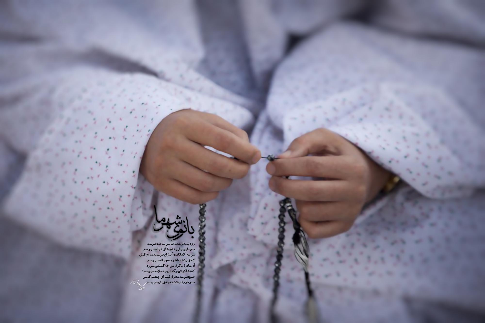 ♥♥ مرواریدی در صدف...(ویژه نامه ی روز ملی حجاب و عفاف) ♥♥