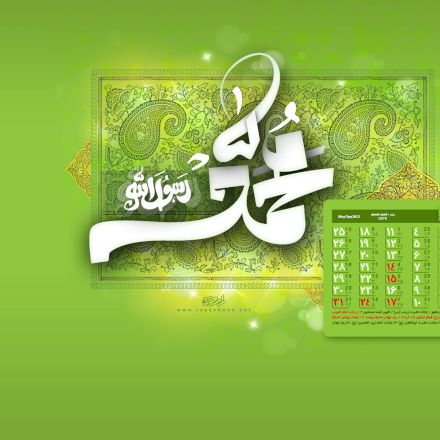 تقویم نوروز، خردادماه 2