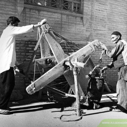 تصاویر تاریخی ایران 1950 تا 1955