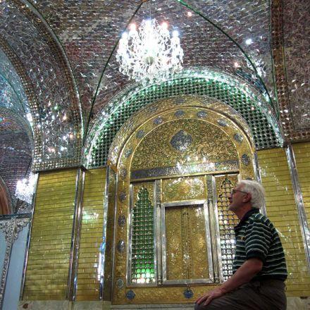 امامزاده هاشم علیه السلام