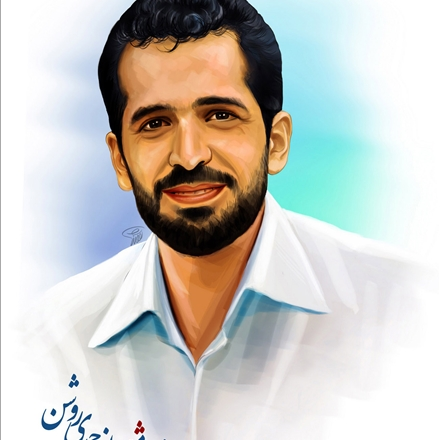 نقاشی چهره شهید مصطفی احمدی روشن