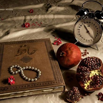 حافظ خوانی درشب یلدا