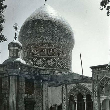 عکس قدیمی از حرم شاه عبدالعظیم علیه السلام