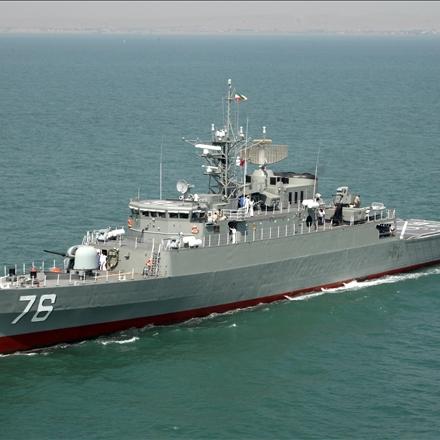 ناو جماران در خلیج فارس