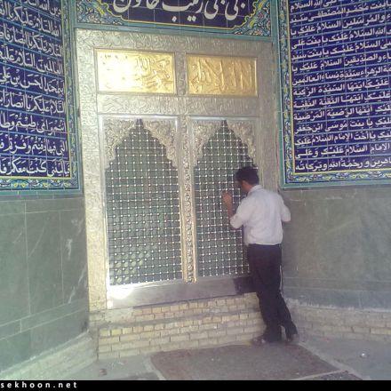امامزاده بی بی زینب خاتون علیها السلام عکاس محسن خدایی