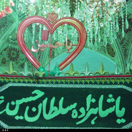 امامزاده سلطان حسین علیه السلام عکاس محمد خراسانی زاده