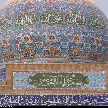 امامزاده محمد باقر علیه السلام عکاس ایمان آماره
