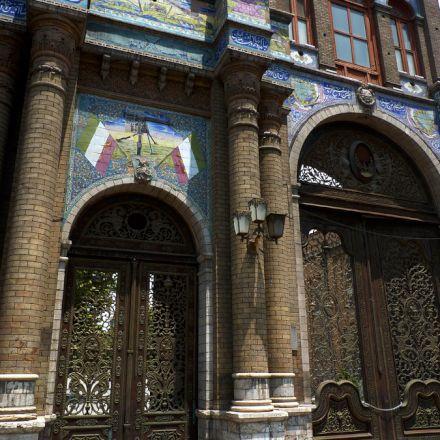 کاخ گلستان/ درب ورودی