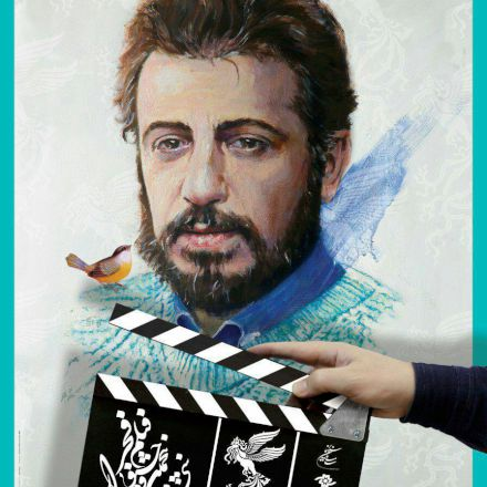 پوستر سی و پنجمین جشنواره فیلم فجر