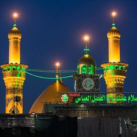 برج باب القبله حرم حضرت عباس علیه السلام