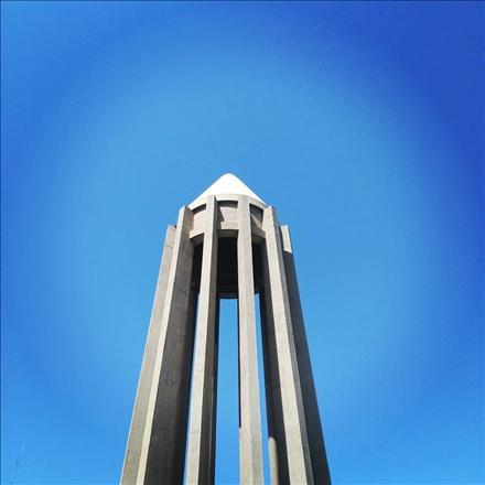 برج آرامگاه بوعلیسینا